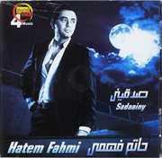 Sadaainy [Import] , Hatem Fahmi