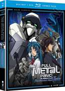 Full Metal Panic!: The Second Raid , Luci Christian