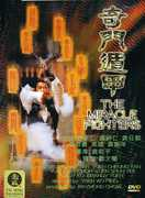 The Miracle Fighters , Yuen Cheung-Yan