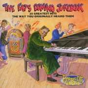 Fats Domino Jukebox: 20 Greatest Hits , Fats Domino