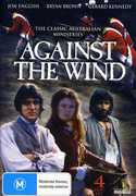Against the Wind [Import]