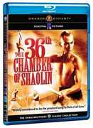 The 36th Chamber of Shaolin , Gordon Liu