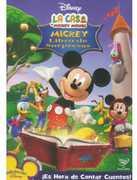 La Casa de Mickey Mouse-Mickey Libro de Sorpresas [Import]