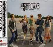 Rhapsody in Blue-No Boundaries [Import] , The 5 Browns