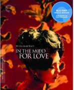 in the Mood for Love (Criterion Collection) , Maggie Cheung