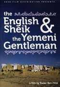 The English Shiek and The Yemeni Gentleman , Bader Ben Hirsi