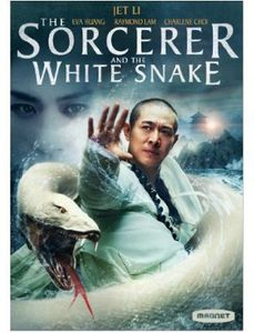 The Sorcerer and the White Snake , Jet Li