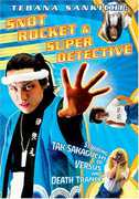 Tebana Sankichi: Snot Rocket and Super Detective
