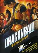 Dragon Ball Evolution: Z Edition , Eriko