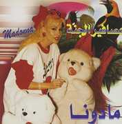 Asafeer El Jenah [Import] , Madonna