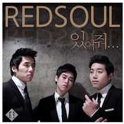 Stand By Me [Import] , Redsoul