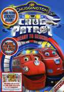 Chuggington: Chug Patrol: Ready to Rescue , Sam Tedesco