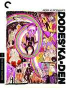 Dodes'ka-den (Criterion Collection) , Toshiyuki Tonomura