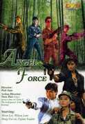 Angel Force , Johnny Wang
