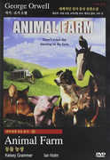 Animal Farm (1945) [Import] , Julia Louis-Dreyfus