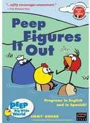 Peep and the Big Wide World: Peep Figures It Out , Jamie Watson