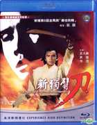 New One Armed Swordsman [Import]