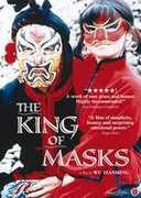 The King of Masks , Zhu Xu