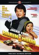 Robin-B-Hood (Family Packaging) , Gao Yuanyuan
