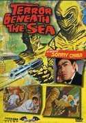 Terror Beneath the Sea , Franz Gruber