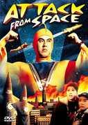 Attack from Space , Hiroshi Hayashi
