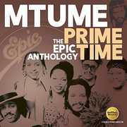 Prime Time: Epic Anthology [Import] , Mtume