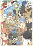 Nichijou: My Ordinary Life: The Complete Series , Mariko Honda