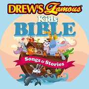 Drew's Famous Kids Bible Songs & Stories , Hit Crew