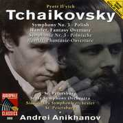 Tchaikovsky: Sym No 3 /  Hamlet [Import] , P.I. Tchaikovsky
