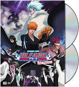 Bleach the Movie 2: The Diamond Dust Rebellion , Johnny Yong Bosch