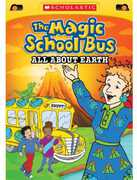 The Magic School Bus: All About Earth , Lily Tomlin