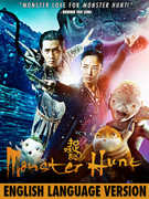 Monster Hunt , Eric Tsang