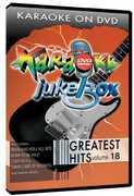 Greatest Hits 18 [Import] , Karaoke