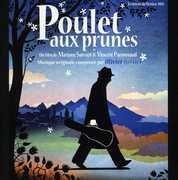 Bernet Olivier: Poulet Aux Prunes [Import] , Various Artists