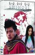 Shinobi: Live Action , Kippei Shiina