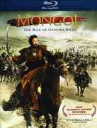 Mongol , Amarbold Yuvinbayar