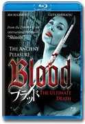 Blood , Kanji Tsuda