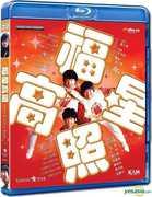 My Lucky Stars (1985) , Yuen Biao