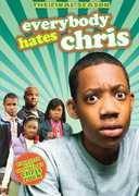 Everybody Hates Chris: The Final Season , Terry Crews
