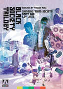Black Society Trilogy , Kippei Shiina