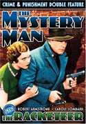 Mystery Man (1935) , Robert Armstrong