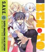 Ben To: Complete Series - S.A.V.E.