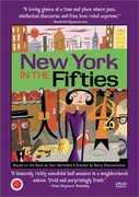 New York in Fifties , David Amram