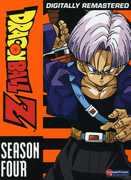 Dragon Ball Z: Season Four , John Freeman