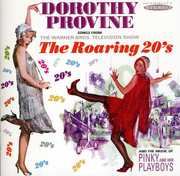 The Roaring 20's , Dorothy Provine