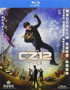 CZ12 (2013)