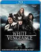 White Vengeance , Leon Lai
