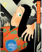 Gate of Hell (Criterion Collection) , Machiko Kyo