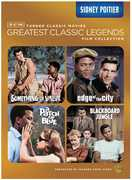 TCM Greatest Classic Legends Film Collection: Sidney Poitier , Glenn Ford