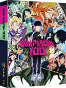 Mob Psycho 100: The Complete Series , Kyle Mccarley